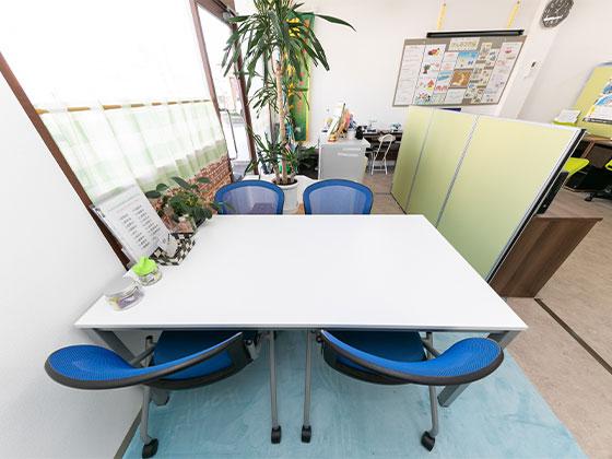 くまの森パソコン教室では無料体験教室をおこなっています!